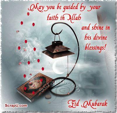 eid mubarak scraps  images pictures eid mubarak