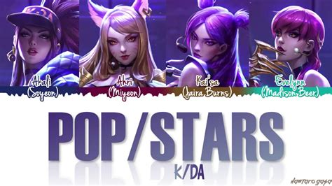 'pop/stars' Lyrics ((g)i-dle, Madison Beer, Jaira