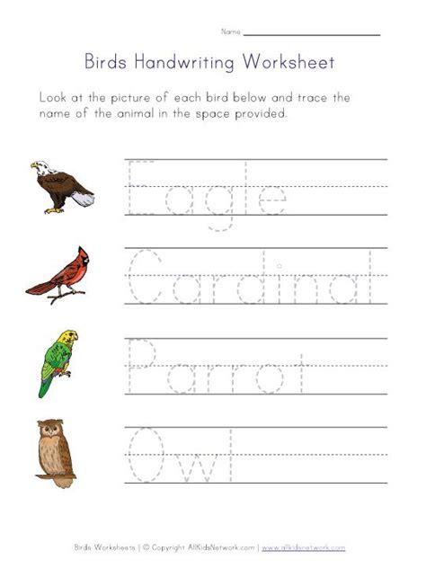 birds themed handwriting worksheet handwriting