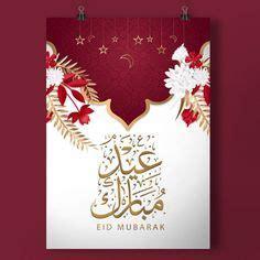 eid flwers greeting card png     eid