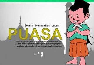sms ucapan selamat puasa ramadhan    semarang community  largest website