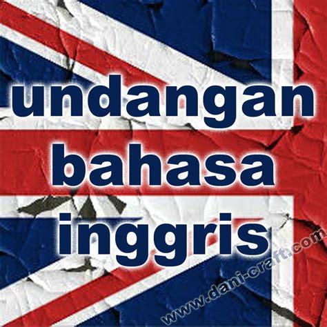 undangan bahasa inggris membuat undangan bahasa inggris