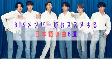 Bts テレビ 出演 予定 日本 2021