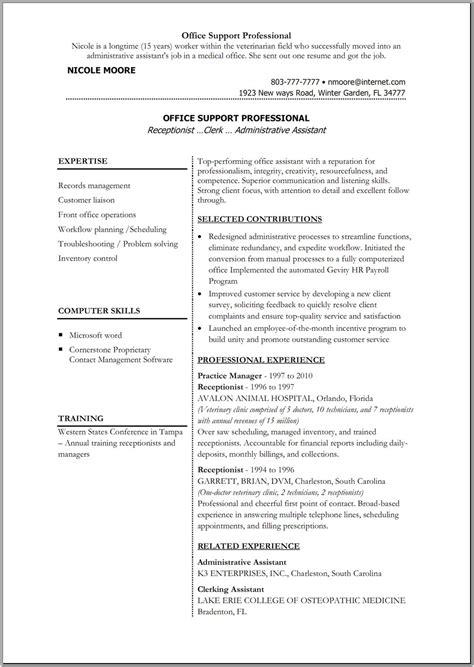resume microsoft resume templates hd wallpaper photos