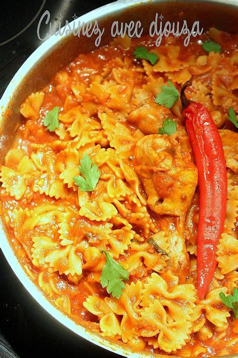 cuisine tunisienne recette recette pate tunisienne piquante 28 images tunis food