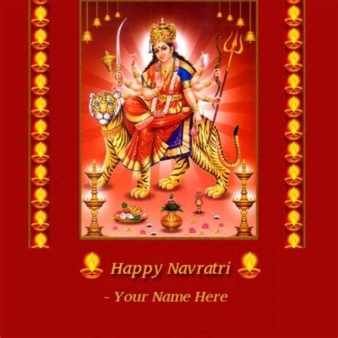 happy navratri wishes  maa ambe images