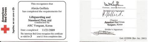 bureau of educator certification michigan department of education certification