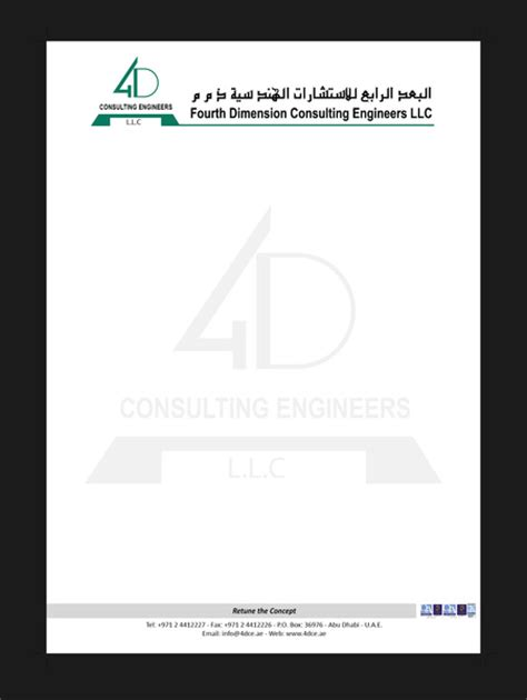 official letter head pad design  vector