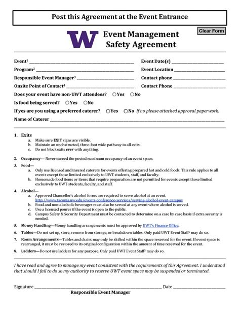 event management safety agreement uw tacoma