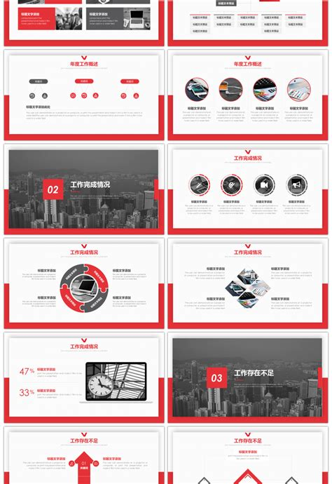 awesome red black business work report  template