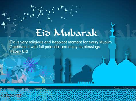 selamat hari raya aidilfitri wishes  english eid mubarak