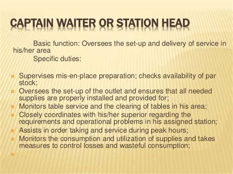 waitress details for resume