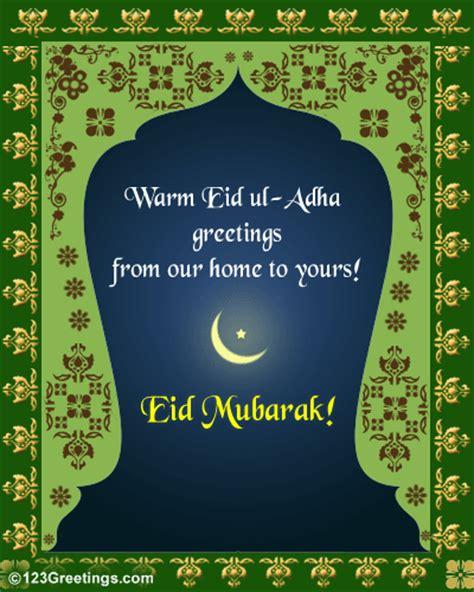 eid ul adha   eid mubarak ecards greeting
