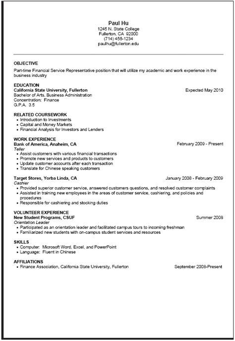 part time resume sample job resume job resume examples