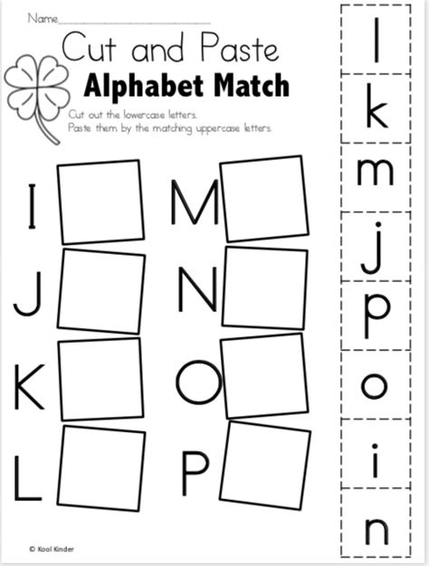 letters matching interactive worksheet