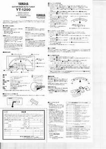 Yt-1200 Manuals