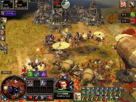 rise of nations rise of legends free free pc