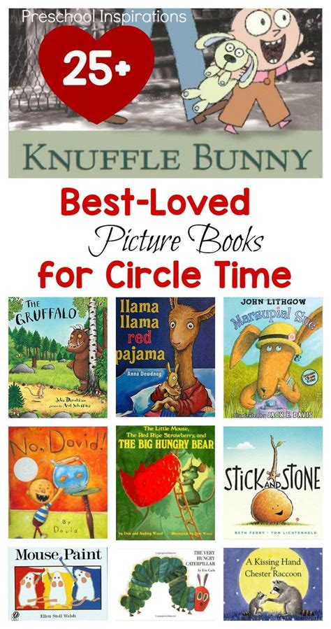 best loved circle time books there s a book about that 894 | 1b7f2e4b63cd3e2e505681c111535018