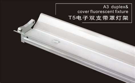 china linear fluorescent light fixture with electroni