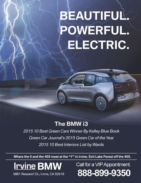 bmw ads 2015 car magazine advertisement www pixshark com images