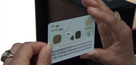 obtention de la carte d identit 233 biom 233 trique possibilit 233 de faire une demande en ligne