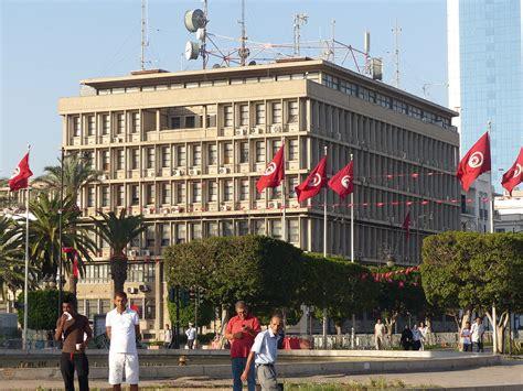 ministere de l interieur tunisie minist 232 re de l int 233 rieur tunisie wikip 233 dia