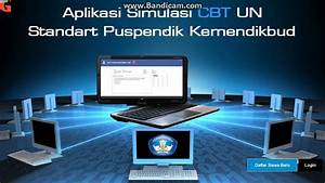 Computer Test 2016 : review aplikasi un cbt computer based test 2016 youtube ~ Eleganceandgraceweddings.com Haus und Dekorationen