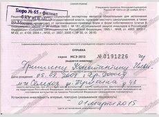 Братья Гришины Благотворительный фонд помощи детям «Дети