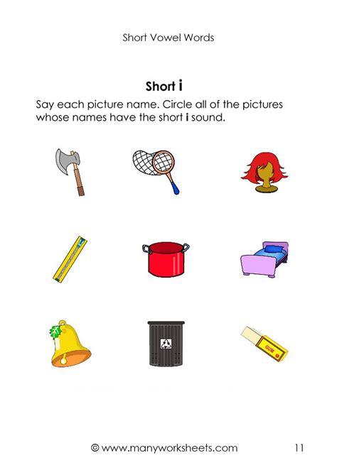 kindergarten phonics worksheets short