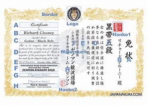 Martial Arts Certificate Custom Design    Kanji Tattoo And