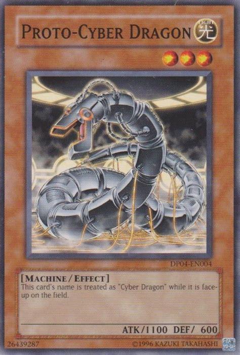 instant win yugioh duel link