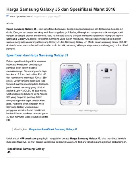 Harga Samsung A3 J5 harga samsung galaxy j5 dan spesifikasi maret 2016
