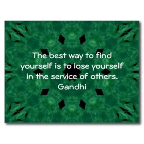 inspirational quotes  serving  quotesgram