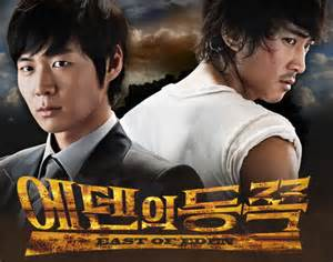 East of Eden Korean Drama Cast