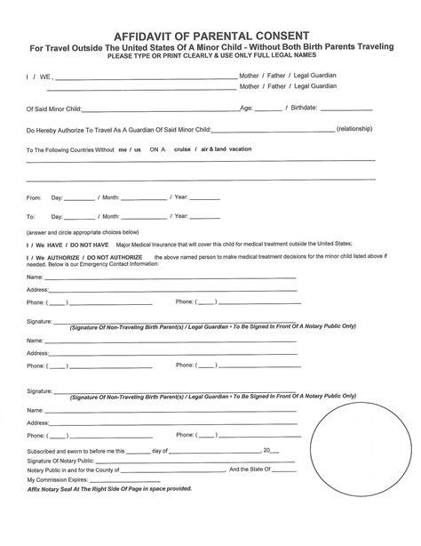 affidavit  parental consent form