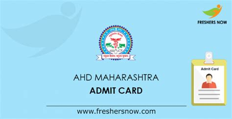 ahd maharashtra admit card  livestock supervisor