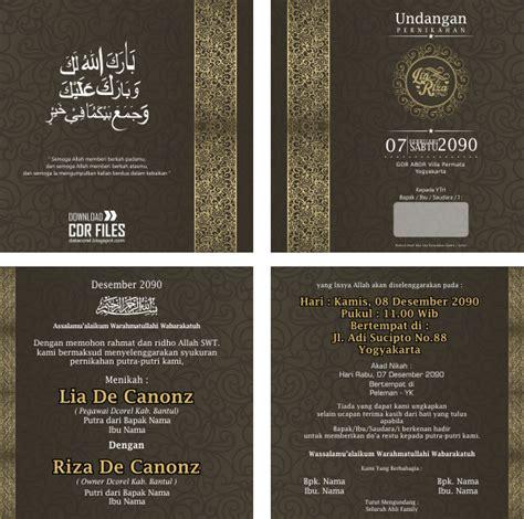 undangan vintage gold template cdr coreldraw file