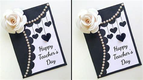 easy beautiful teachers day card making teachers day
