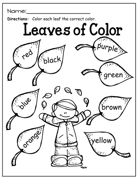 Color By Color Words!  Kinderland Collaborative  Pinterest  Kindergarten, School And Activities