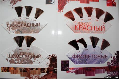 Игора Вайбранс Палитра Цветов Фото