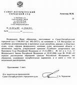 ходатайство об отложении судебного заседания по административному делу