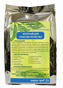Китайское лекарство от псориаза фуфан