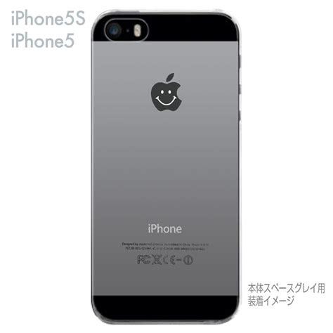 iphone5 ip5s 楽天市場 iphone5s ケース クリア iphone クリアケース iphone5s iphone5