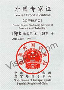 Sample Of Power Of Attorney Foreign Experts Certificate Sample