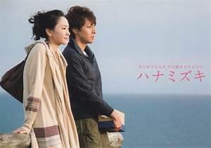 [Movie] Hanamizuki – .RattleTattle.