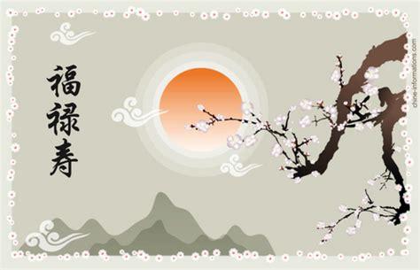 la cuisine vietnamienne créer une carte de voeux un calendrier du nouvel an