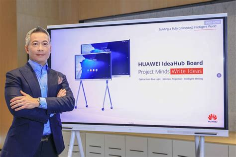 HUAWEI IdeaHub Board, intelligent smartboard aims to enhance education and   RYT9