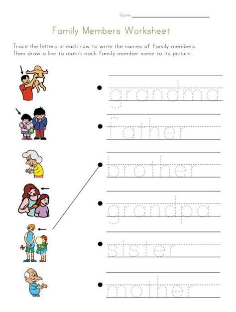 family members worksheet ideas for the house family