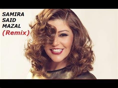 Samira Said  Mazal (extended Mix) Youtube