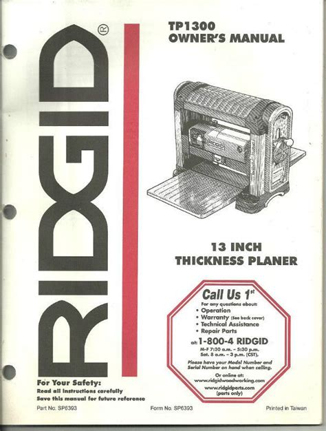 owners manual   ridgid tp   thickness